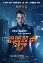 Постеры: Фильм - Бегущий по лезвию 2049 - фото 27