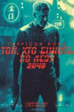 Постеры: Фильм - Бегущий по лезвию 2049 - фото 3
