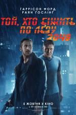 Постери: Раян Ґослінг у фільмі: «Той, хто біжить по лезу 2049»