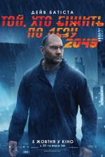 Постеры: Фильм - Бегущий по лезвию 2049 - фото 6