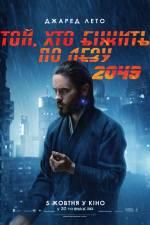 Постеры: Фильм - Бегущий по лезвию 2049 - фото 7