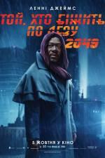 Постеры: Фильм - Бегущий по лезвию 2049 - фото 8