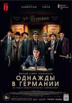 Постери: Фільм - Одного разу в Німеччині. Постер №2
