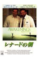 Постери: Фільм - Пробудження. Постер №4
