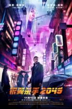 Постеры: Фильм - Бегущий по лезвию 2049 - фото 28