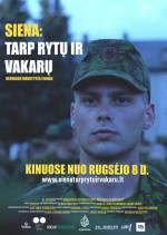 Постеры: Фильм - В ожидании вторжения