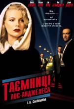 Постери: Кевін Спейсі у фільмі: «Таємниці Лос-Анджелеса»