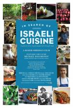 Фільм У пошуках ізраїльської кухні - Постери