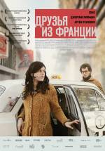 Фільм Друзі з Франції - Постери