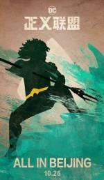Постеры: Фильм - Лига справедливости - фото 42