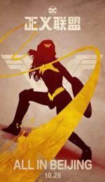 Постеры: Фильм - Лига справедливости - фото 46