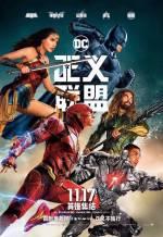 Постеры: Фильм - Лига справедливости - фото 52