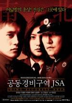 Фильм Объединенная зона безопасности - Постеры