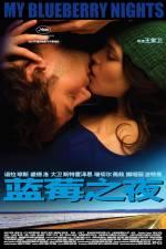 Постеры: Фильм - Мои черничные ночи - фото 12