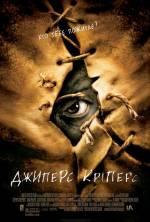 Постеры: Фильм - Джиперс Kриперс