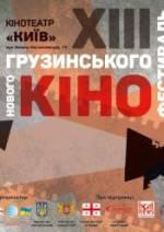Фільм Лука - Постери