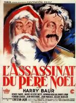Фильм Убийство Деда Мороза - Постеры