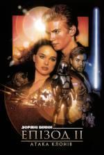 Постери: Хейден Крістенсен у фільмі: «Зоряні війни: Епізод II - Атака клонів»