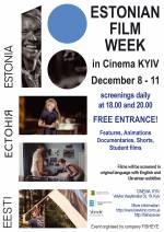 Постеры: Фильм - Неделя эстонского кино