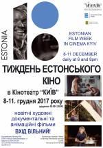 Постеры: Фильм - Неделя эстонского кино - фото 2