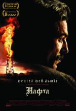 Фильм Нефть - Постеры