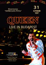 Фильм Queen Live In Budapes - Постеры