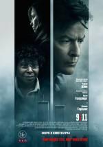 Постери: Фільм - 9/11 - фото 2