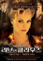 Постеры: Фильм - Голова в облаках - фото 6