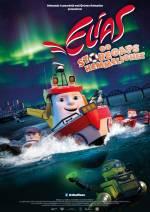 """Фільм """"Кораблики. Підняти якорі!"""""""