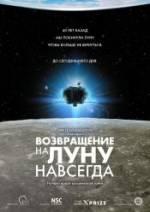 Фильм Возвращение на Луну навсегда! - Постеры