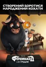 Постеры: Фильм - Фердинанд - фото 5