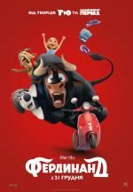 Постеры: Фильм - Фердинанд - фото 2