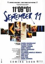 Фильм 11 сентября - Постеры