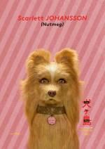 Постеры: Фильм - Остров собак - фото 8