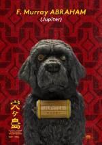 Постеры: Фильм - Остров собак - фото 11