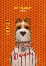Постеры: Фильм - Остров собак - фото 14