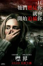Постеры: Фильм - Тихое место - фото 7