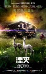 Постеры: Фильм - Аннигиляция - фото 6