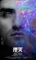 Постеры: Фильм - Аннигиляция - фото 12