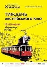Фильм Программа короткого метра: Ars Electronica - Постеры