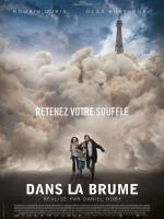 Постеры: Фильм - На расстоянии дыхания - фото 4