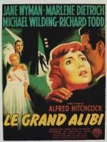 Постеры: Фильм - Страх сцены. Постер №6