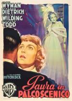 Постеры: Фильм - Страх сцены. Постер №8