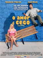 Постеры: Фильм - Любовь зла. Постер №5