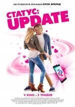 Постеры: Фильм - Статус: Update