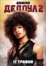 Постери: Зазі Бітц у фільмі: «Дедпул 2»