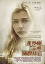 Постери: Фільм - Розум у вогні