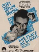 Постеры: Фильм - Место под солнцем. Постер №7