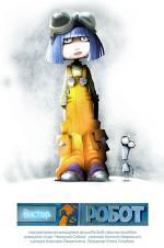 Постеры: Фильм - Виктор_Робот. Постер №1