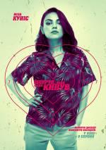 Постери: Фільм - Шпигун, який мене кинув - фото 7